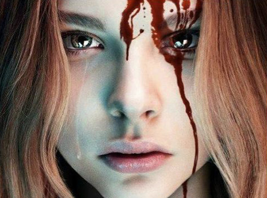 Fan poster Chloe Moretz as Carrie, Slash Film