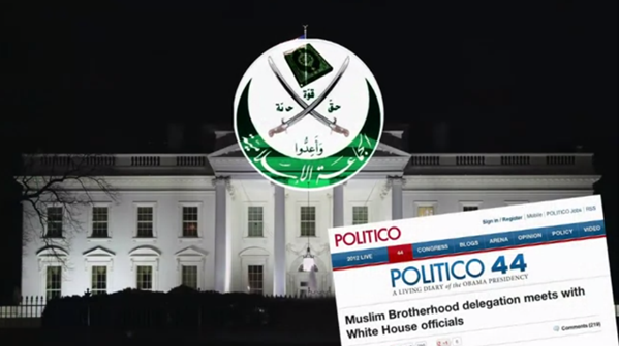 photo/ Muslim Brotherhood White House Obama ad