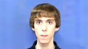 Adam Lanza handout photo