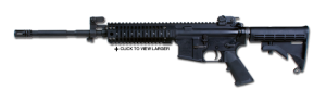 Colt LE6940, the weapon of choice by a California School district which purchased over a dozen prior to the Newtown shooting