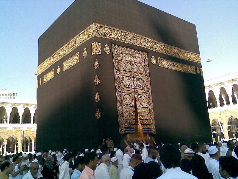 Kaaba Public domain image/ Yousefmadari at the wikipedia project