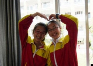 Ye Meng Yuan and Wang Lin Jia