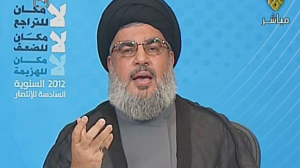 Screenshot of  Hassan Nasrallah broadcast