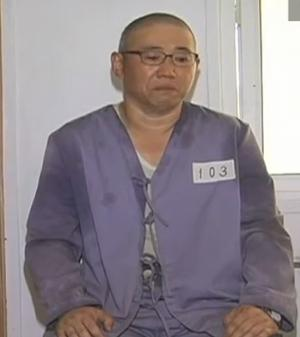 Kenneth Bae American Incarcerated in North Korea Image/Video Screen Shot
