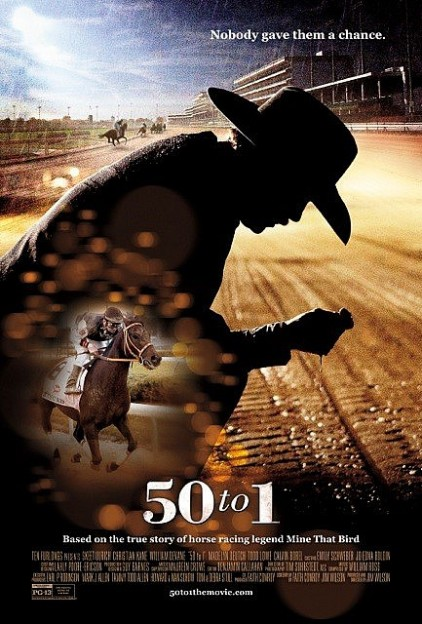 50 to 1 Skeet Ulrich movie poster