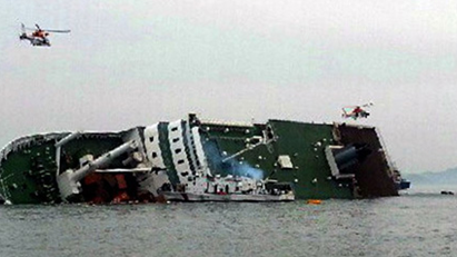 South Korea ferry disaster  photo is a screenshot of coverage by The Guardian