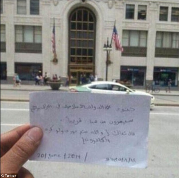 Islamic State photo Chicago