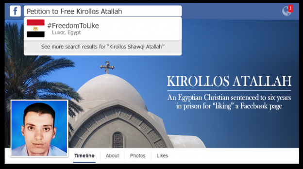Kirollos Atallah petition facebook like jail time