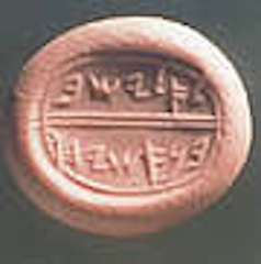 Impression from the seal of Eliashiv ben Ashiyahu  photo/ Israeli Foreign Ministry