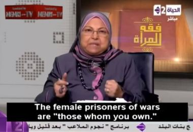 Professor Suad Saleh: Allah allows rape