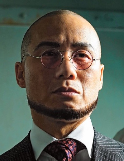Wong as Hugo Strange