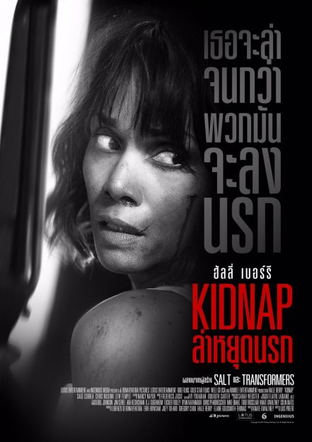 kidnap-movie-poster