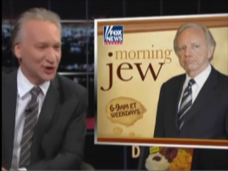 Morning-Jew bill maher