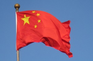 Chinese flag, Beijing, China. 2009 Photo/Daderot