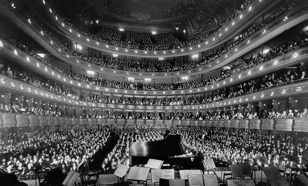 The former Metropolitan Opera House (39th St) in New York City.