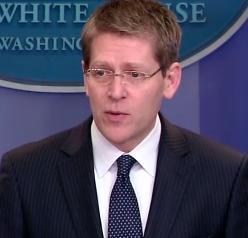 photo White House press office