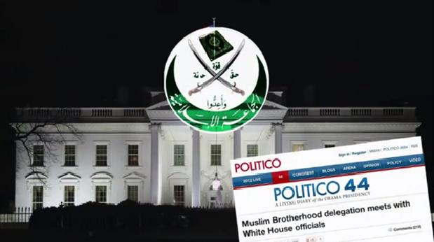 photo/ Muslim Brotherhood White House Obama ad