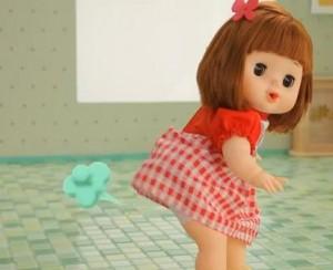 Farting doll