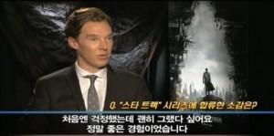 Benedict Cumberbatch discussing John Harrison  screenshot of video
