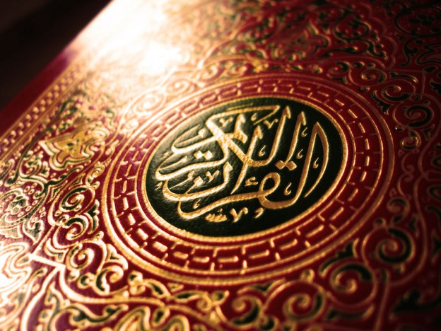 cover of a Quran  photo by crystalina  via wikimedia commons