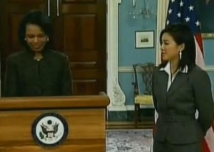 Image- Video Screen Shot