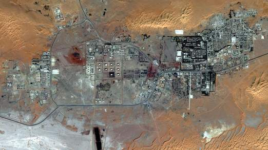 A satellite image of the BP gas complex supplied by Digital Globe