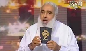 "Watch documentaries...learn and ""pretend to be Muslim""  photo/ Abu Islam on TV"