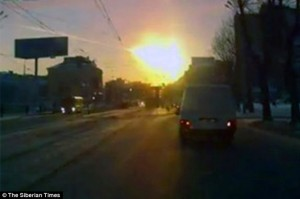 Impact photo - Russia air missle hits meteorite photo supplied