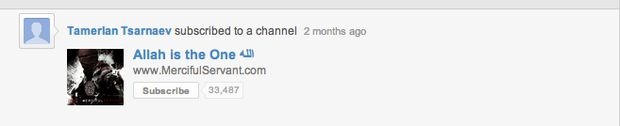 Allah is the one youtube page