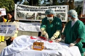 Philippines police is attempting to quell fears that a rise in missing children may be connected to an organ harvesting ring. photo Falun Gong via wikimedia commons