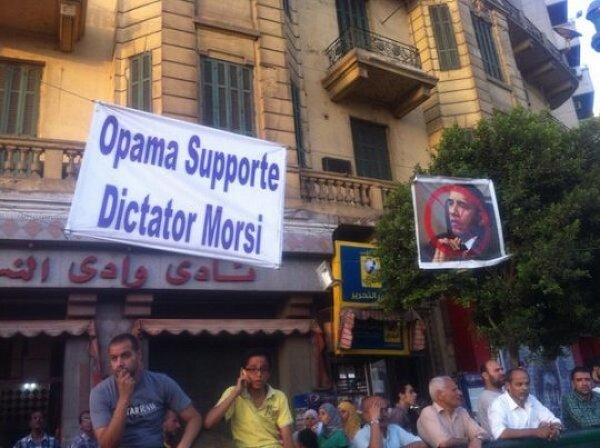 Anti Obama protest signs Egypt