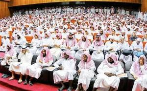 Saudi Arabia womens conference all men