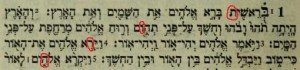 photo Genesis Bible code 1909 edition, public domain