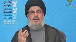 Screenshot of  Hassan Nasrallah broadcast