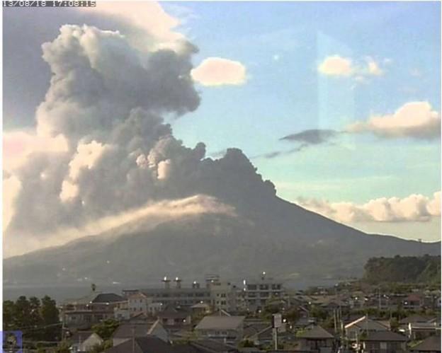 Japan volcano eruption