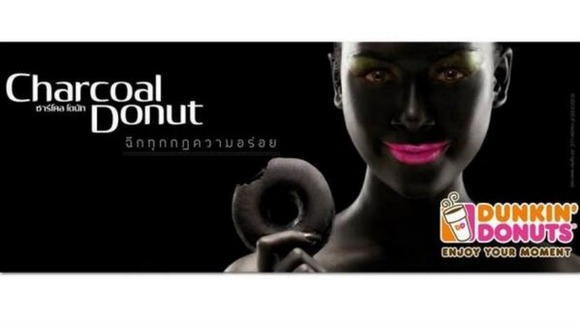 Thailand Dunkin Donuts racist ad