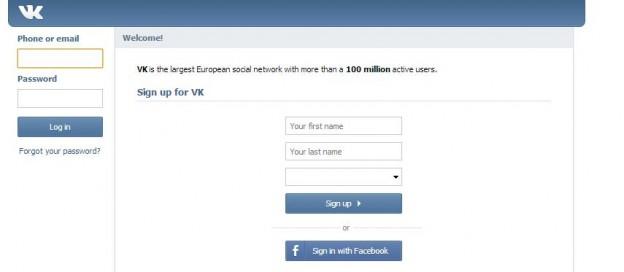 VKontakte login page Image/Computer Screen Shot