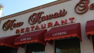 New Hawaii Sea Restaurant Image/Video Screen Shot