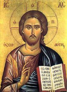 Christ oriental - Our Lady of Lebanon Melkite Church, Fortaleza Brazil via wikimedia commons