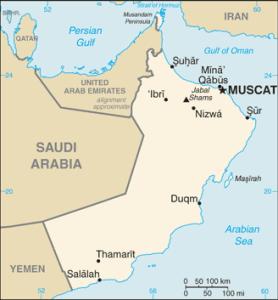 Oman map Image/CIA