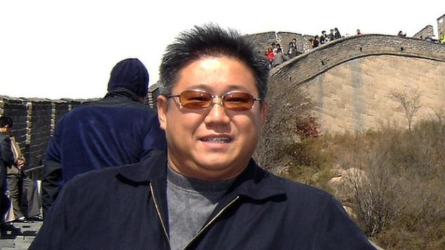 Kenneth Bae, photo supplied by family from Bae's visit to China