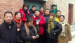 photo China Aid