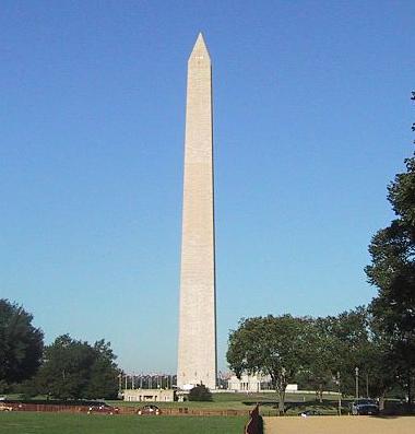 Public domain photo/Wikimedia commons (cropped)