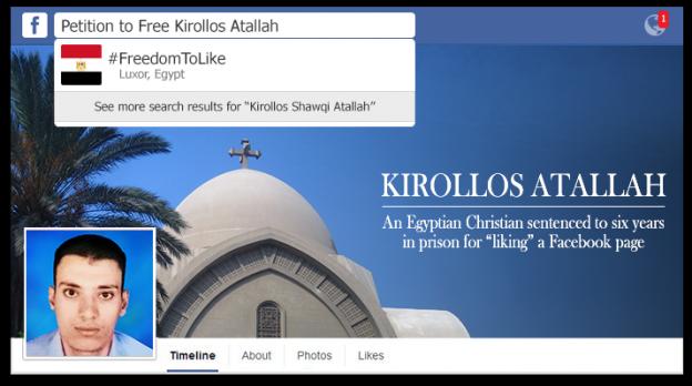 Kirollos Atallah petition facebook like jail time