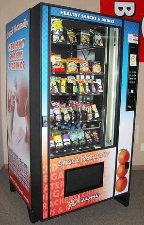 Vending machine/Healthyvending public domain image