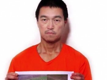 Japanese hostage Kenji Goto was beheaded by ISIS