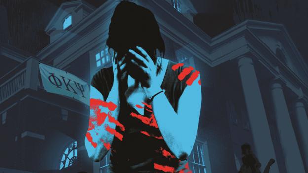 Rolling Stone rape on campus UVA bogus story