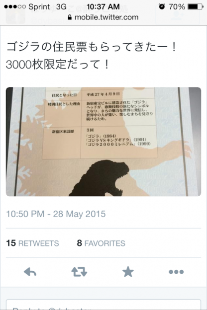 Godzilla's citizenship certificate/Twitter screen shot