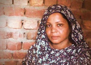 Asia Bibi  photo supplied by Call For Mercy