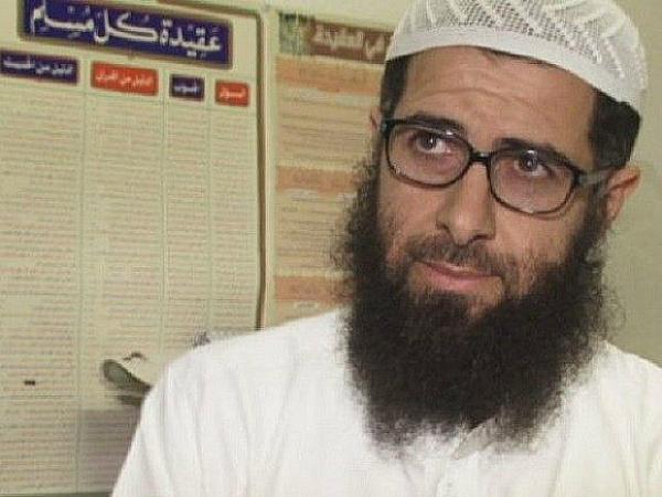 Imam Sami Abu-Yusuf